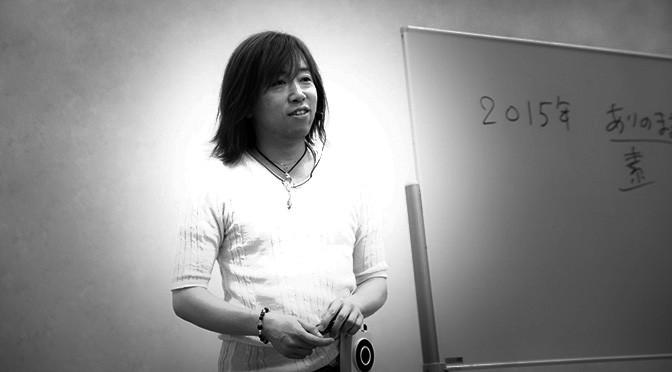 並木良和先生_2014Aug.
